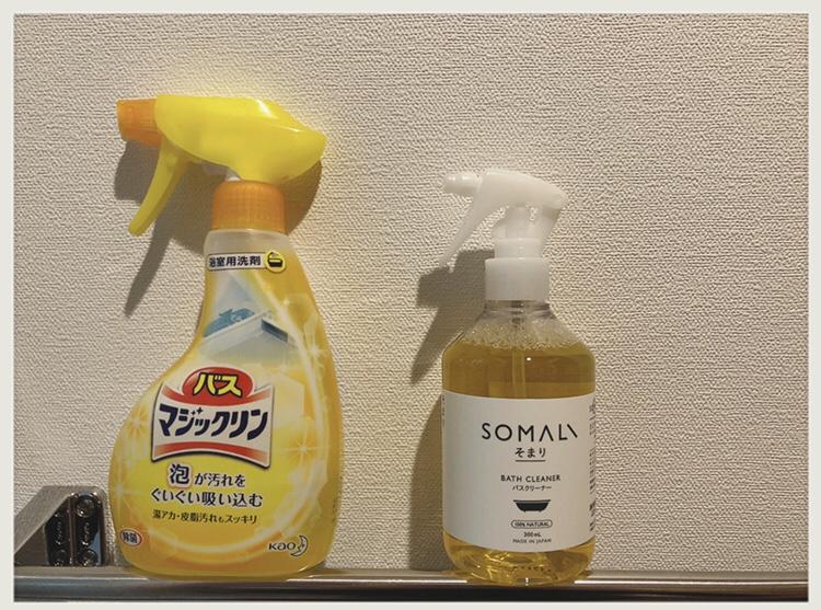 木村石鹸 風呂洗剤02